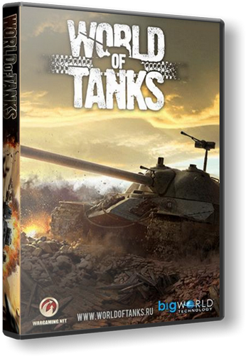 World of Tanks / Мир танков [2009, Action / Tank / 3D / 3rd Person / Online-only]