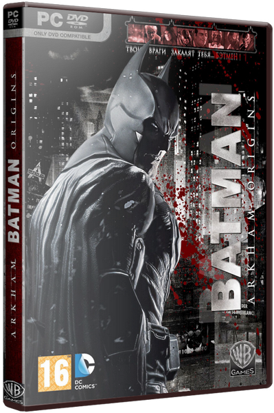 Batman: Arkham Origins - The Complete Edition (2013)