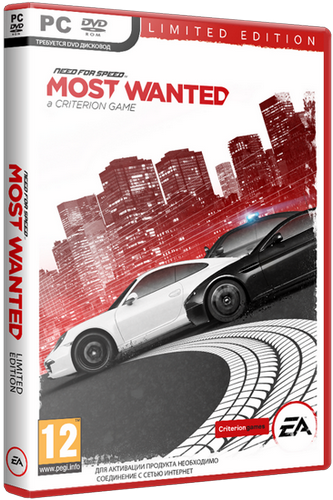 Need for Speed: Most Wanted  (2012) PC | RePack